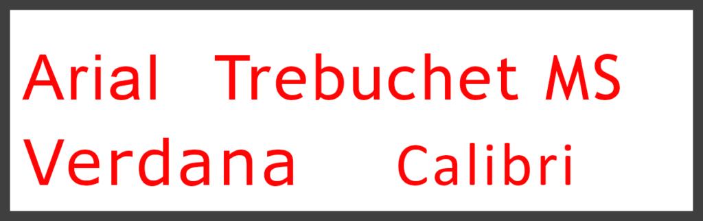 bezszeryfowe fonty na stronę